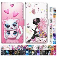 Boys Girls Kids Lovely Phone Bags For Case Samsung Galaxy A50 A500 A510 A520 A5 2015 2016 2017 Tower