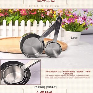 Household baking spoon measuring cup advanced stackable Kitchen Measuring Spoon Set stainless steel measuring cup