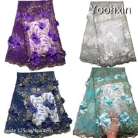 high quality 3d beads african lace fabric embroidered 5 yards flower lace fabric sewing diy trim applique ribbon dress guipure