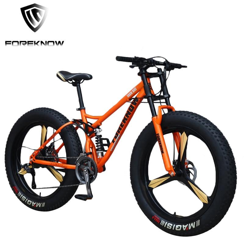 Fordo 26 ''* 4.0 الإطارات الدهون الكبار دراجة هوائية جبلية 7 21 27 سرعة على الطرق الوعرة الثلج الطريق دراجة الرجال سباق ركوب الدراجات الرياضية