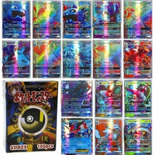 100pcs Pokemon Shining Cards MEGA GX Kaarten Box Children TAKARA TOMY PokéMon Game Battle Trading C