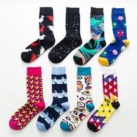 british style geometry sports socks athletic mid tube art happy socks men cartoon cotton funny crew sock streetwear skarpetki