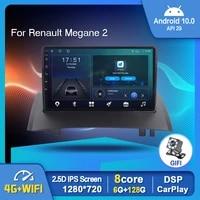 for renault megane 2 2002 2004 2005 2007 2008 2009 android 10 0 gps navigation carplay dsp 2 din bt stereo car multimedia radio