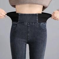 pants plus size 26 34 slim jeans for women skinny high waist jeans woman blue denim pencil pants stretch waist women basic jeans