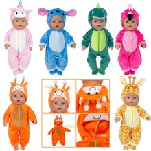 Born New Baby Fit 17 Inch 43cm Doll Clothes Doll Rose Red Dinosaur Clothes Suit Accessories For Baby