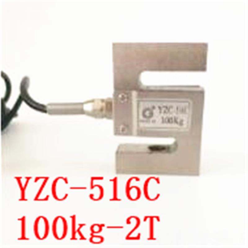 YZC-516C S type weighing sensor 100kg 200kg 300kg 500kg 2000kg 1Ton 1.5Ton 2Ton 1T pull pressure sensor weight sensor load cell
