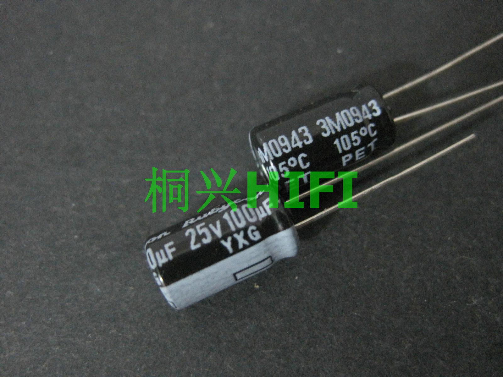 50 Uds RUBYCON yxg 100uf 25v 6,3x11 MM condensador electrolítico YXG 25V100UF de alta frecuencia de baja resistencia larga vida 100uF 25v