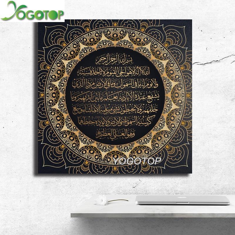 5D pintura de diamantes DIY Ayat Kursi caligrafía árabe islámica del Corán arte completo del mosaico del bordado del diamante decoración de la pared YY1869