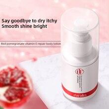 Crema Corporal Granada roja vitamina E hidratante antisecado reparación fresca no grasienta lactancia corporal