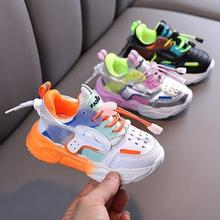Child Shell Sneakers Fashion Child Casual Shoes Baby Girls Leather Warm Boots Kids Running Shoes Bra