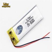 3.7V lithium polymer battery 261844 200MAH MP3 MP4 MP5 Bluetooth DIY gift / toy stylus