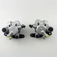 1 set lx 200 loncin atv parts front brake pump assy engine spare left and right brake disc motorcycle accessories