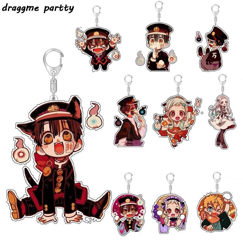 Брелок для ключей в японском аниме, брелок в виде туалета, брелок для ключей в стиле аниме, брелок для ключей брелок cromia брелок