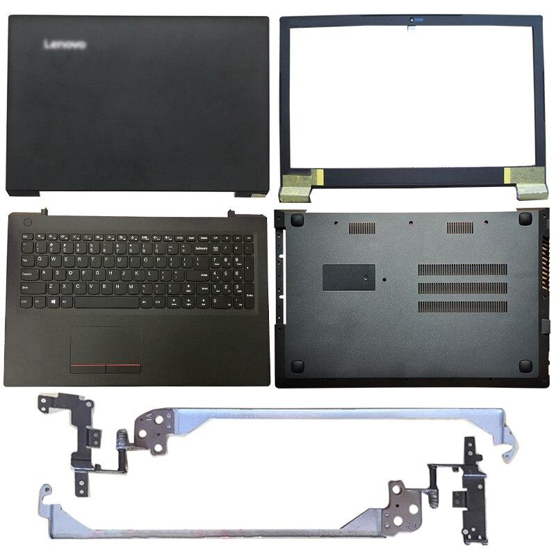 Новый чехол для ноутбука LCD задняя крышка/Передняя панель/петли крышка/Упор для рук/чехол для задней части корпуса для Lenovo V110-15 V110-15ISK ноутбук...