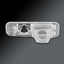 Support de caméra pour Parking de voiture   Boîtier de protection étanche pour Kia Rio 3