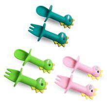Bébé formation fourchette cuillère ensemble Silicone bébé alimentation vaisselle nouveau-né dentition F3ME