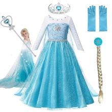 Elsa Dresses For Girls Clothes Kids Cosplay Anna Princess Dress Snow Queen Vestido Children's Costum