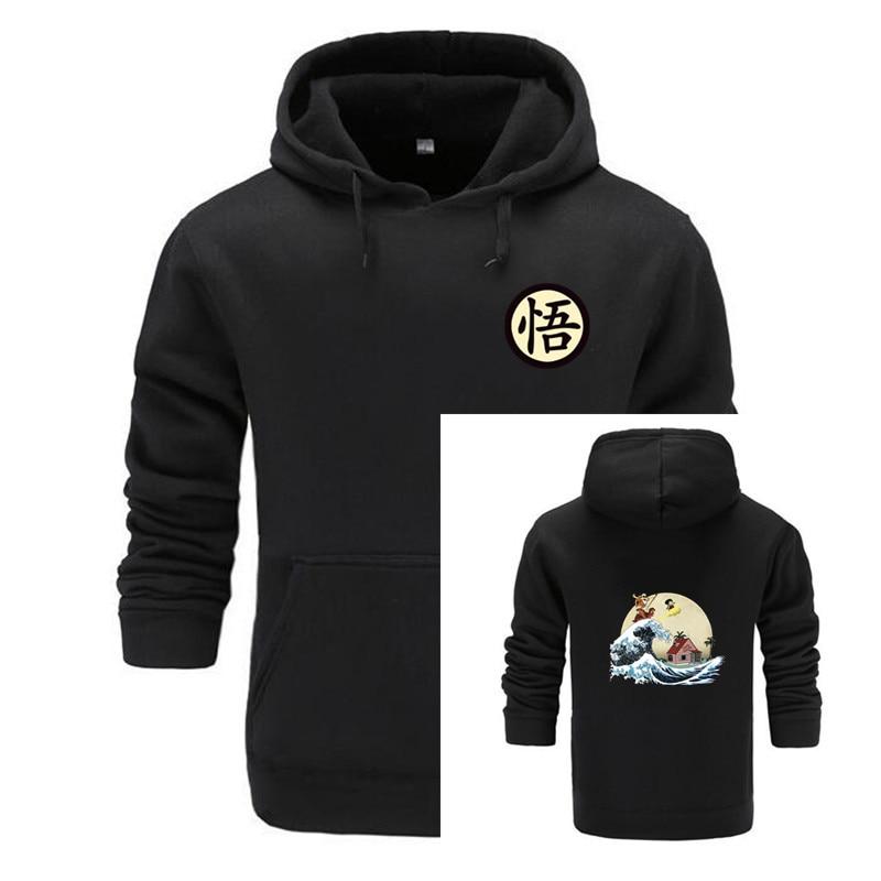 2020 Multiple styles Anime dragon ball hoodie sweatshirt men Print Turtle Goku hombre Streetwear dragon ball pullover Hoodies