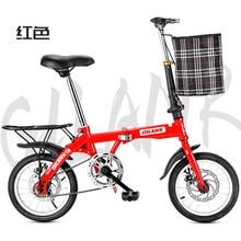14-zoll 16-Zoll 20-Inch Klapp Fahrrad Carbon Stahl Material Single-Speed-Disc Bremse Klapp fahrrad Erwachsene Roller