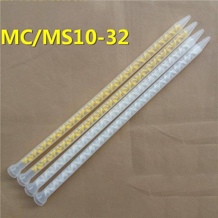 50 قطعة/الوحدة الراتنج ثابت خلاط MC/MS10-32 خلط فوهات ل Duo حزمة إيبوكسيز (الأصفر الأساسية)