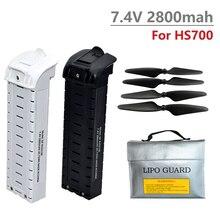 7.4V 2800mAh batterie au lithium pour HS700 drone quatre axes avion télécommande quadrirotor pièces de rechange 7.4v batterie pour HS700