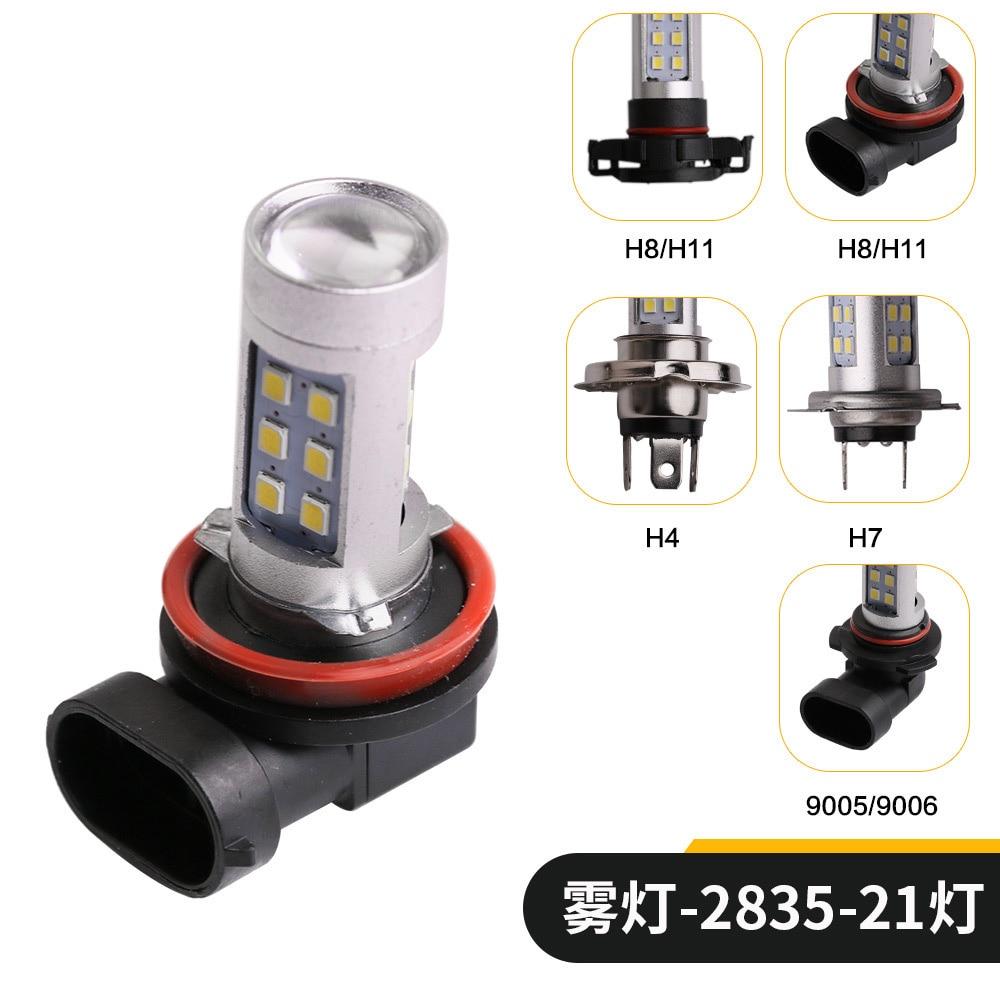 2PCS רכב LED קדמי אנטי ערפל מנורת 21SM H4/H7/H11/H8/H16 9006 סמסונג 2835 12V