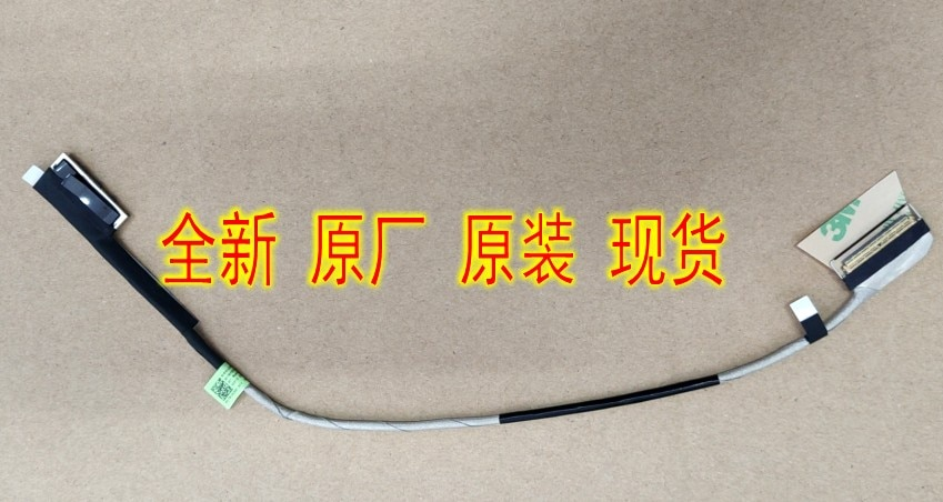 new original for hp PS1814 40pin led lcd lvds cable 6017B1202001