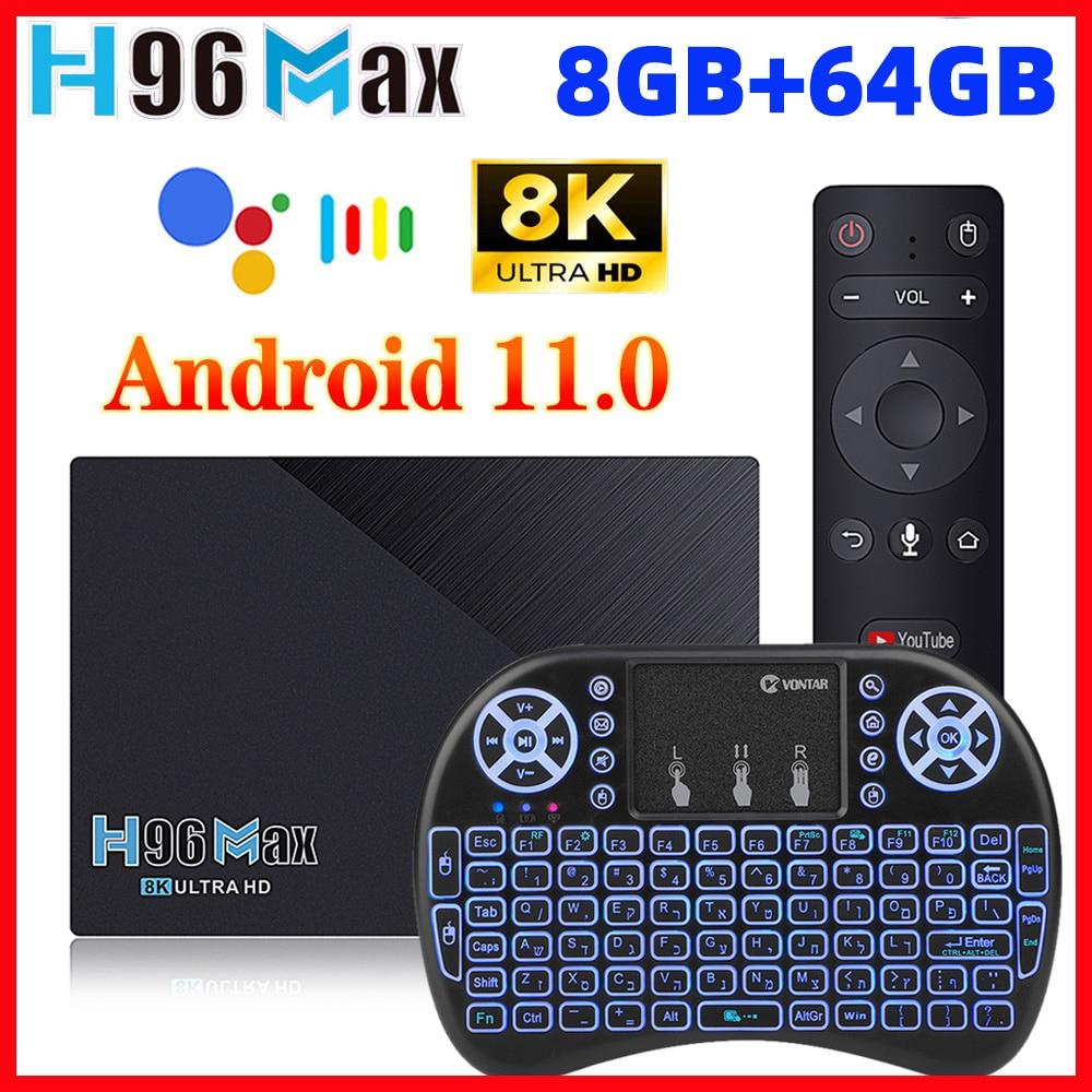H96 MAX RK3566 TV Box Android 11 8GB RAM 64GB ROM Support 8K 24fps 2.4G/5G WiFi 1000M Google Play Yo