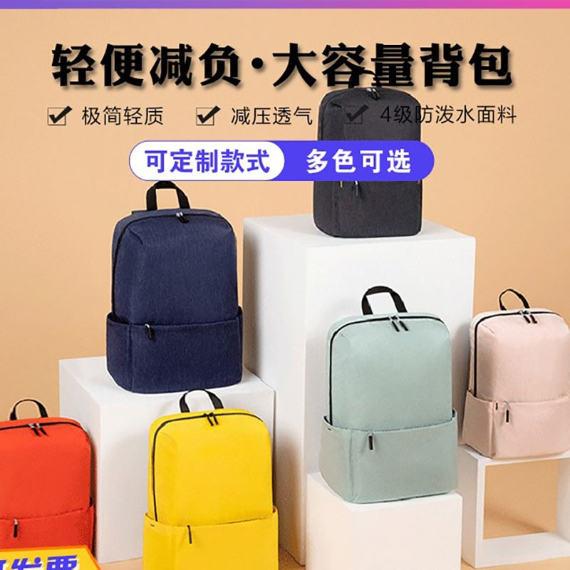 Cross-Border Explosion Of Large-Capacity Outdoor Waterproof Portable  Printing Student School Bag Gi