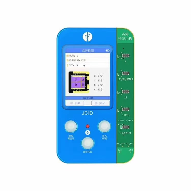 JC Face Matrix Tester Dot Projector for Phone X XR XS XSMAX 11 11PRO PROMAX Face ID Problem Checking Use With jc pro1000s enlarge