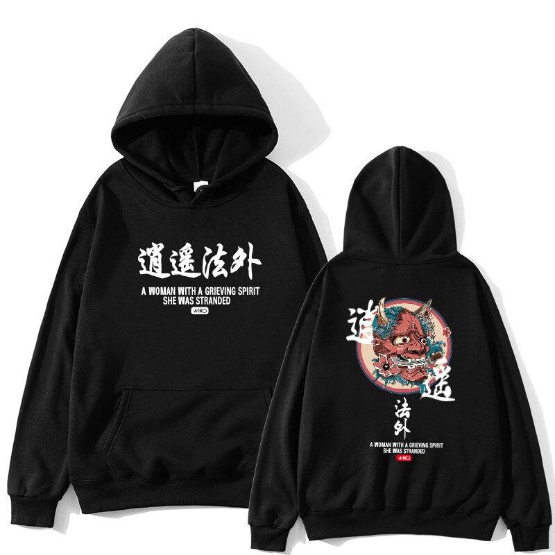 ¡Nuevo diseño! Sudaderas con capucha de estilo chino japonés, sudadera Hip Hop con estampado del diablo, ropa informal estilo Hip Hop de algodón para hombre