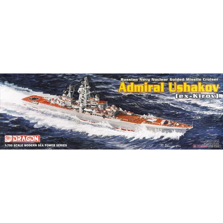 Dragon 7037 1/700 набор моделей адмирала Ушаков В герметичной коробке