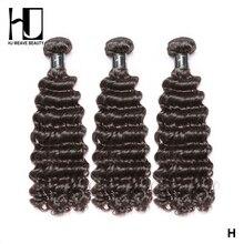 Curly Bundles 8A Indian Hair 3Pcs Lot Deep wave Virgin Hair Bundles 100% Human Hair extensions Double Drawn Free Shipping