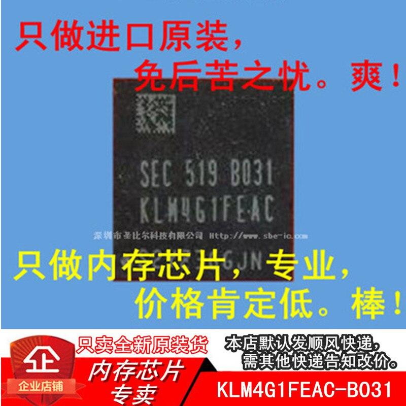 4G EMMCKLM4G1FEAC-B031 KLM4G1FEAC EMMC 10 قطعة