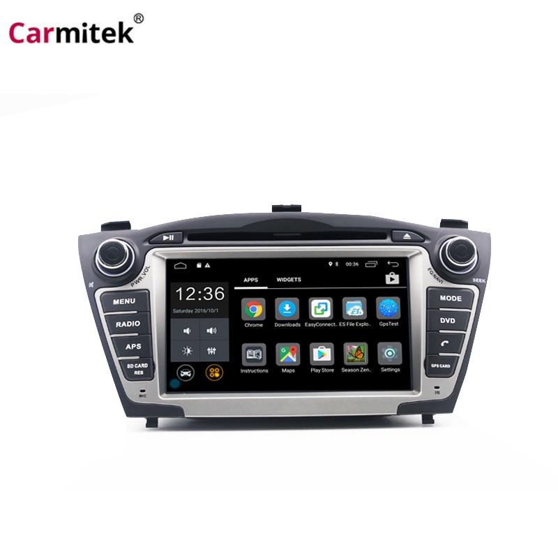 Car Radio DVD Stereo GPS Player For Hyundai TUCSON IX35 2009 -- 2015 Multimedia Navigation system to