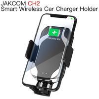 JAKCOM CH2 интеллектуальное беспроводное автомобильное зарядное устройство держатель лучше, чем зарядное устройство