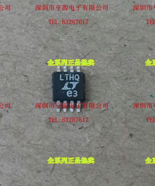 شحن مجاني LTC1864 LTC1864CMS8 LTC1864IMS8 LTHQ LT 10 قطعة