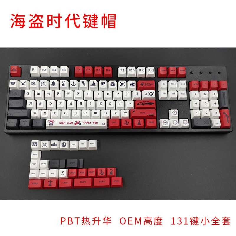 Pirates of the Caribbean era keycap PBT sublimation 61/64/87/96/980/104/108 mechanical keyboard cap enlarge