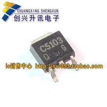التوصيل المجاني. C5103 2 sc5103 أصيلة LCD الخلفية أنبوب أكسيد المعدن نصف الموصل التصحيح TO-252