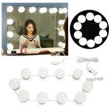 Косметическое зеркало для макияжа, 10 ламп, набор светодиодных ламп с usb-портом для зарядки, Косметическая лампа, регулируемые зеркала для макияжа, яркие лампы
