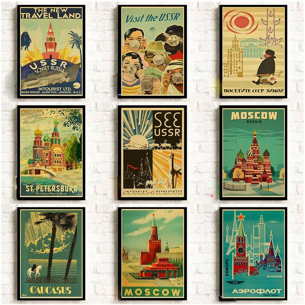 Vintage Crimea Peninsula Soviet Union USSR Travel Landscape View Communism Poster Wall Art Home Room Retro Decor Posters