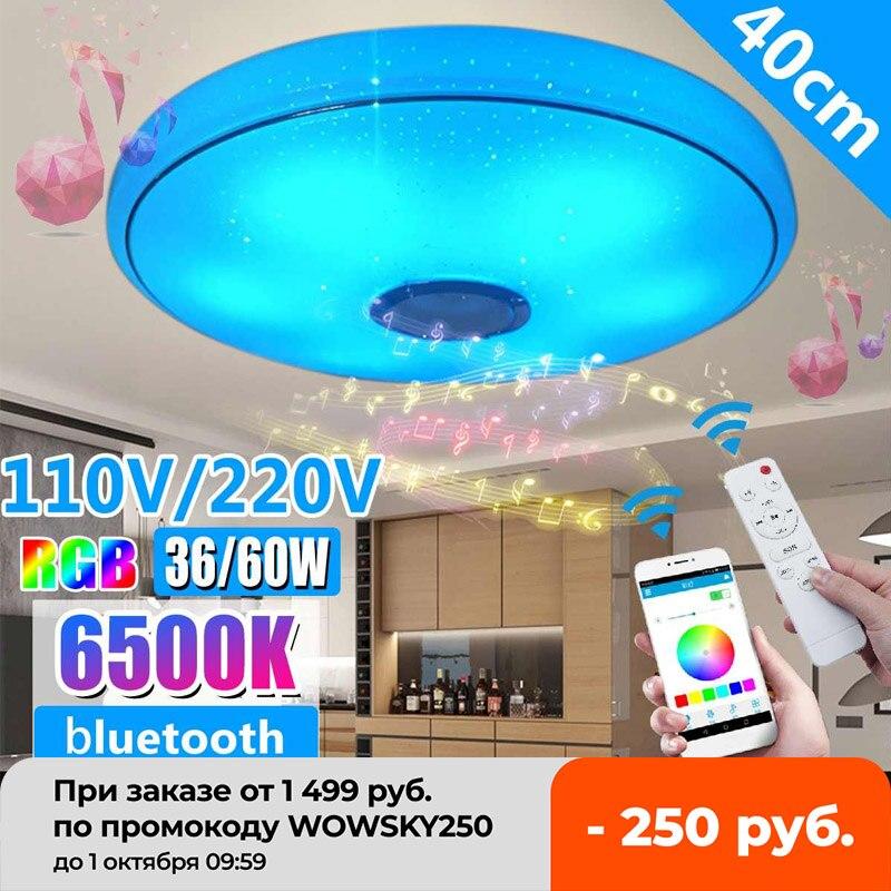 مصباح سقف LED ذكي مع جهاز تحكم عن بعد ، مصباح سقف حديث مع RGB ، إضاءة منزلية ، 36 واط ، 60 واط ، تطبيق bluetooth ، موسيقى ، غرفة نوم