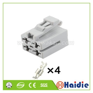 Free shipping 5sets 4pin auto plastic electric auto cable housing harness unsealed plug connector
