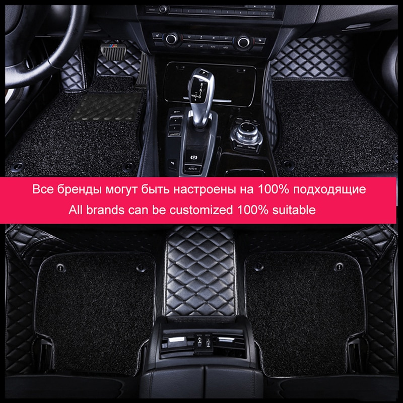 Custom Car Floor Mats for Dodge caliber journey Journey aittitude caravan auto styling car accessories