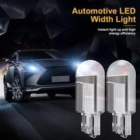 sale 10pcs license plate light w5w 194 t10 glass housing cob led bulb car accessories wedge dome light 7 colors car accessories