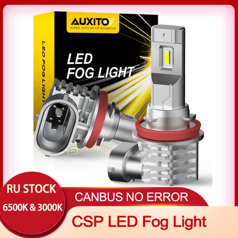 AUXITO 2X H11 LED الضباب مصابيح كهربائية H8 LED الضباب ضوء لمبة H10 LED H16JP LED CSP 6000K/3000k سيارة النهار تشغيل ضوء مصباح تلقائي