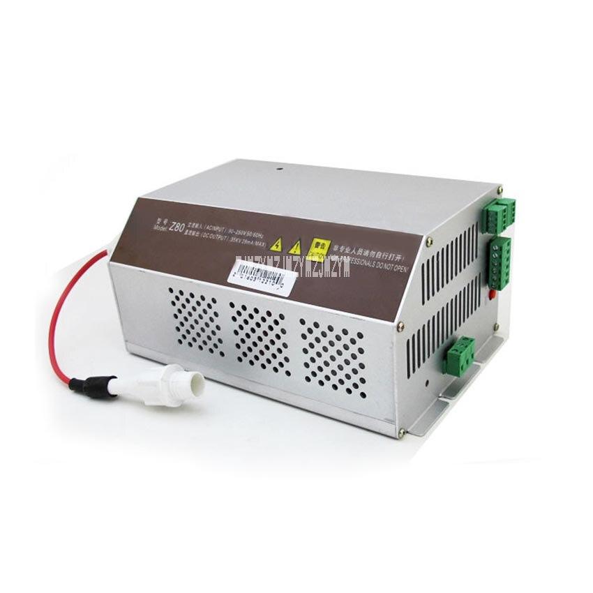 HY-Z80 80W ينظم CO2 مصدر الليزر الليزر امدادات الطاقة ل Co2 أنبوب الليزر قطع النقش آلة AC90-250V 47-440HZ 28mA