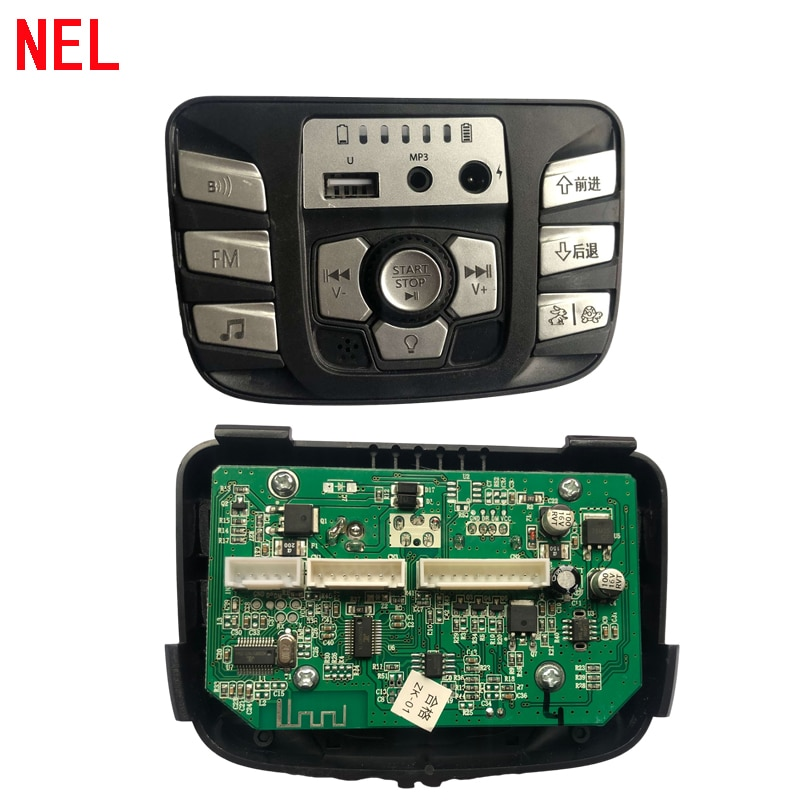 NEL S9088  BericaJE Multi-functional children ride-on electric vehicle controller 12V, central controller for baby car enlarge