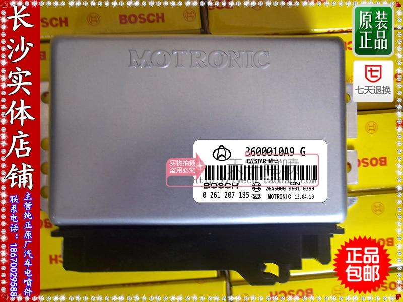 ¡Entrega Gratuita! Placa de ordenador del motor del coche 0261207185 3600010A9G son especiales de fábrica