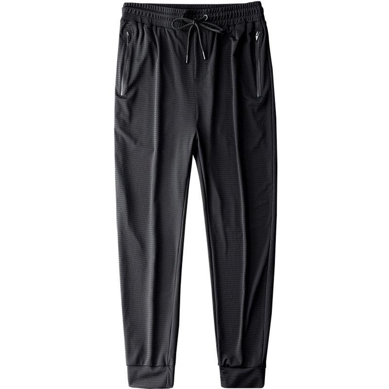 2020 Summer Men Pants Ice Cool Casual Breathable Lightweight Quick Dry Trousers Men's Long Pants Male Black Pants Pencil Pants